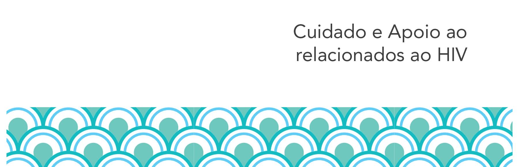 2016_HIVCUIDADO